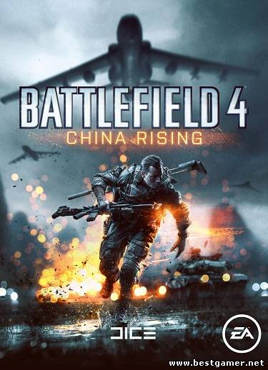 Battlefield 4 CHINA RISING (Electronic Arts) (RUS) [DLC]