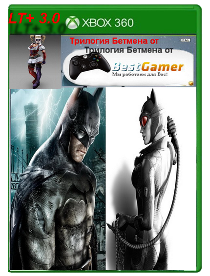 (XBOX360)Трилогия Batman: Arkham[RUS/RUS/RUSOUND]LT+ 3.0+[The Album]+[Original Score]