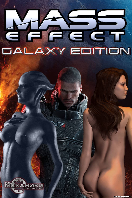 Mass effect porn skin nude galleries
