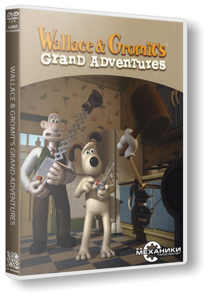 Wallace & Gromit's Grand Adventures (RUS|ENG) [RePack] от R.G. Механики