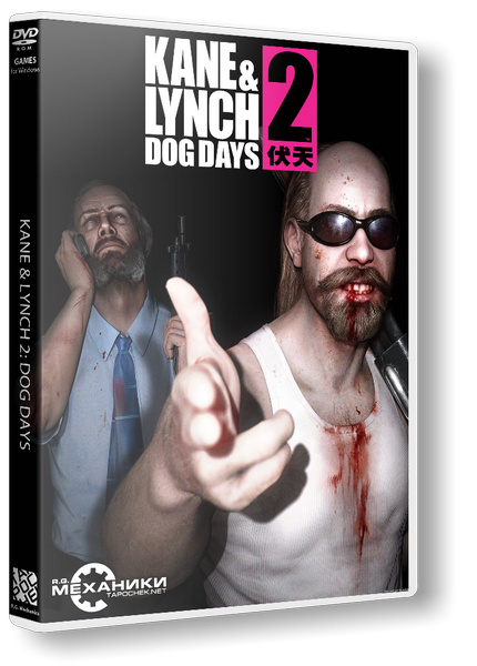 Kane & Lynch 2: Dog Days [1.2] (2010) PC| RePack by CUTA