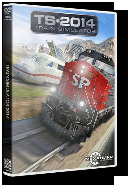 Train Simulator 2014: Steam Edition (RUS|ENG) [RePack] от R.G. Механики