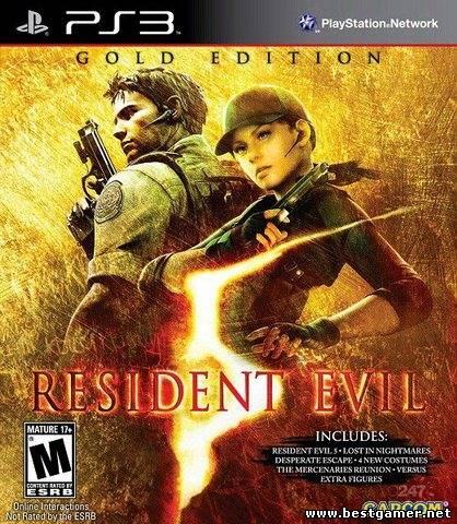 Resident Evil 5 Gold Edition(Cobra ODE, E3 ODE)