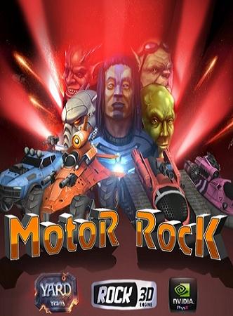 Motor Rock [v 1.1] (2013) PC | RePack