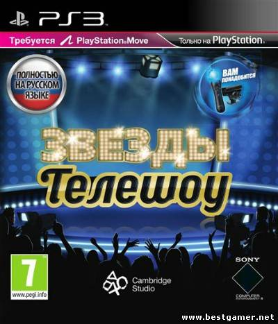 [PS3] TV Supertars / Звёзды телешоу [MOVE] [EUR] [Ru] [4.21]