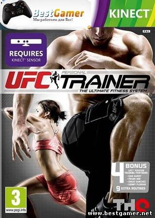 (XBOX360) [KINECT] UFC Personal Trainer: The Ultimate Fitness System [[En] [Freeboot]