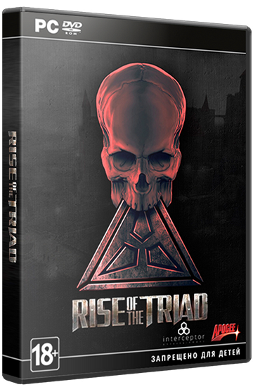 Rise of the Triad 2.1.0.6 & Patch 2.1.3.9 (Apogee Software) (ENG) [L]