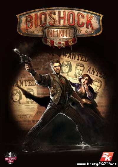 BioShock Infinite[Rip][v 1.1.22.46499] от MKIX