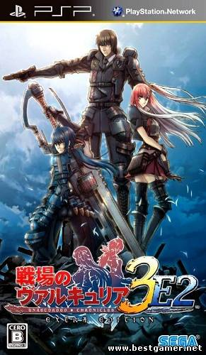 Valkyria Chronicles 3: Unrecorded Chronicles Extra Edition [FULL][ISO][ENG]