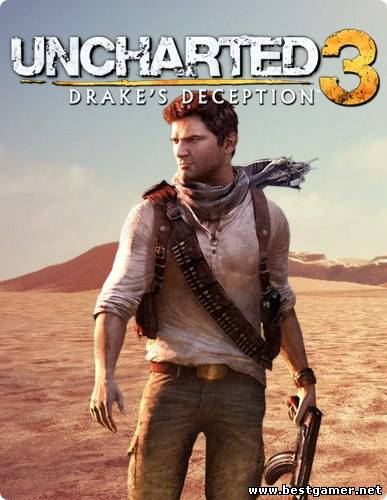 Видео обзор Uncharted 3: Drake's Deception(Иллюзии Дрейка) для сайта bestgamer.net(HD1080р)