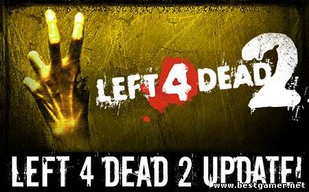 [Patch] Left 4 Dead 2 Update [2.1.2.5 - 2.1.3.5] [RUS/ENG]