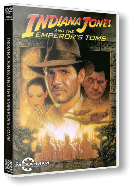 Индиана Джонс и Гробница Императора | Indiana Jones and The Emperor's Tomb