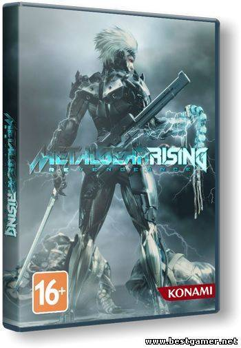 Metal Gear Rising: Revengeance-FULL-CRACKED