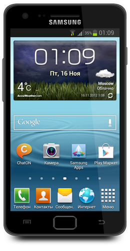 [Samsung Galaxy S2 Plus I9105] I9105XXUBML1 Jelly Bean [Android 4.2.2, Multi]