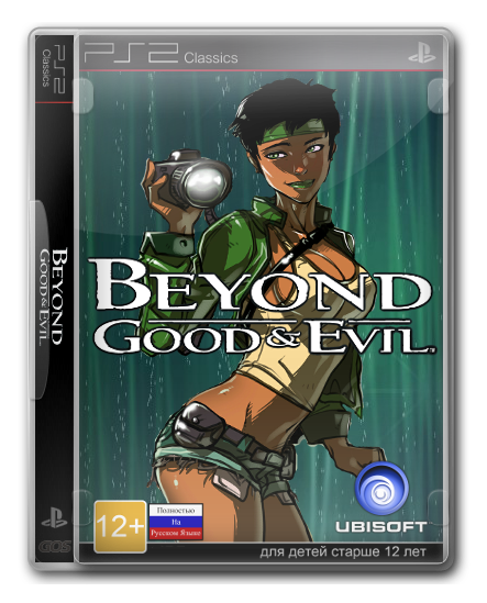 Beyond: Good & Evil [RUS] [PS2 CLASSICS] [4.30+]
