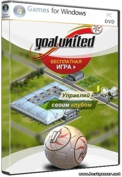 Gоаlunіtеd [v. 2.0] (2013) PC
