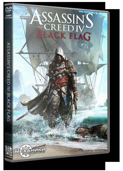 Assassin's Creed IV: Black Flag (Rip)от R.G. Механики