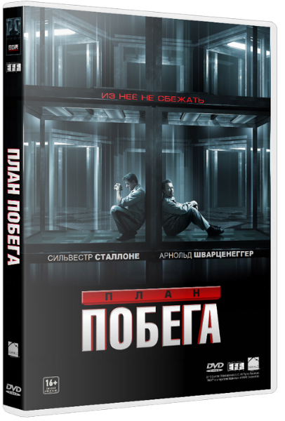 План побега / Escape Plan (2013) HDTVRip-AVC | D | Чистый звук