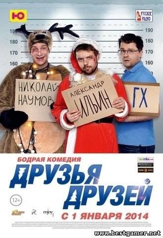 video-goloy-yaponok-onlayn