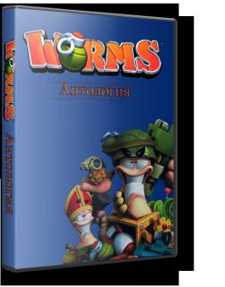 Worms: Антология [RePack] (RUS/ENG) (1997-2013)