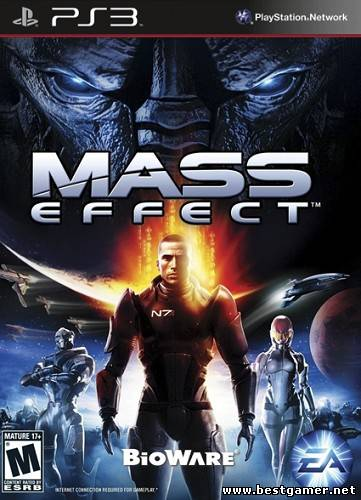 Mass Effect [4.25] [Cobra ODE / E3 ODE PRO ISO]
