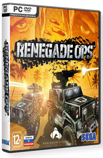 Renegade Ops Collection [2013, RUS Multi6/ENG, Repack] от Decepticon
