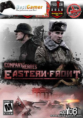 Company of Heroes: Eastern Front (2010) [Ru] (2.2.1.0) Mod