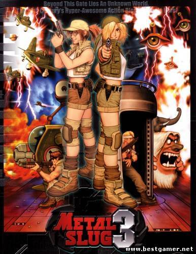 Metal Slug 3( v2.01 Update)-ALiAS