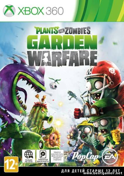 Plants vs Zombies Garden Warfare [Region Free/ENG] (XGD ...