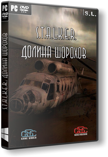 S.T.A.L.K.E.R.: Call of Pripyat - Долина Шорохов (2013) PC | Mod