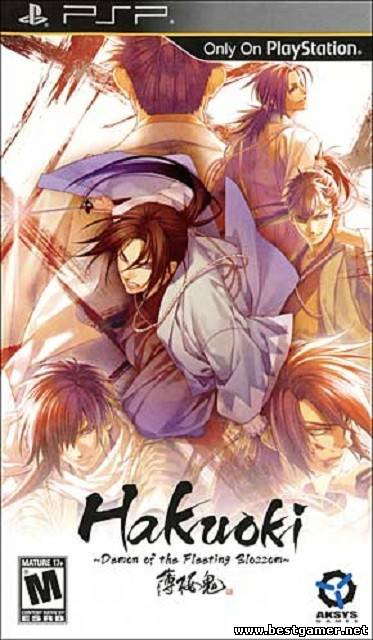 [PSP]Hakuoki: Demon of the Fleeting Blossom [ENG] (2012)