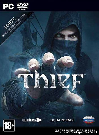 [PATCH] Thief: Master Thief Edition [Update 4]