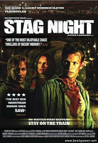 Поезд дальше не идет / Stag Night (2008) DVDRip