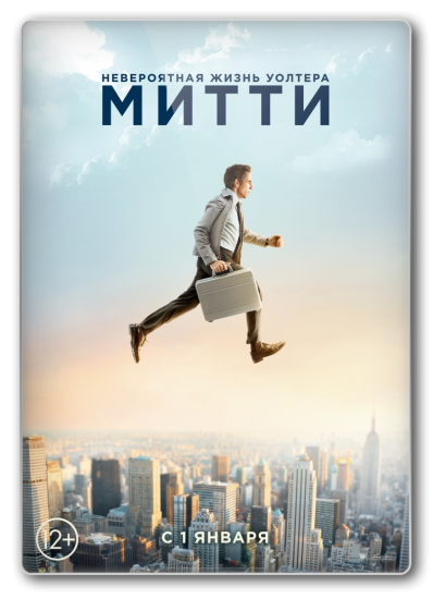 The Secret Life of Walter Mitty(от R.G.Bestcinema)WEB-DLRip