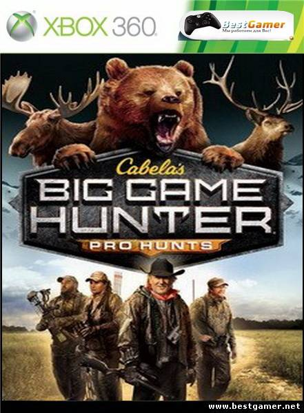 (XBOX360)Cabelas Big Game Hunter Pro Hunts[Region Free/ENG] (LT+3.0) от [BESTiaryofconsolGAMERs]