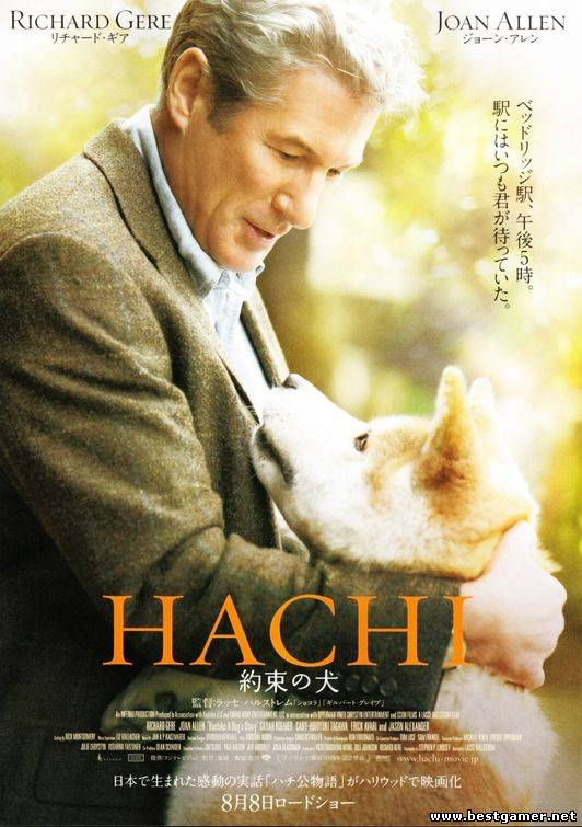 Hachi: A Dog's Tale(от R.G.Bestcinema)BDRip