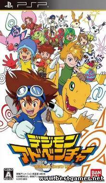 Digimon Adventure [ENG] (2013)