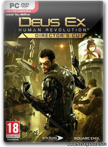 Deus Ex: Human Revolution-Director's Cut Inventory Mod
