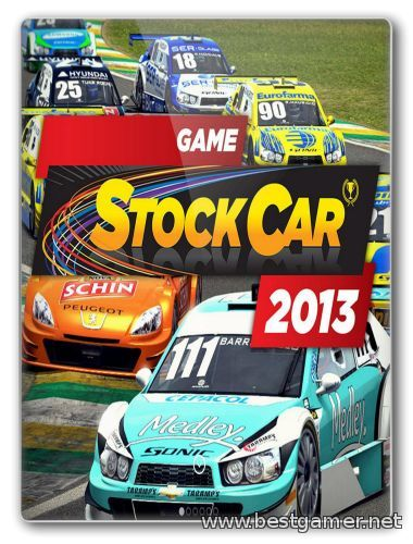 Game Stock Car 2013 (v.1.10) RePack