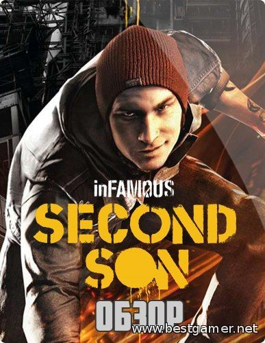 Infamous. Second Son(ps4)-������ ������!