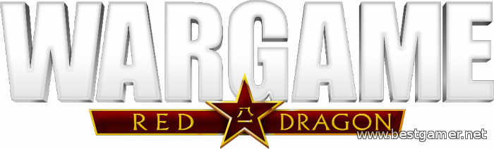 [UPDATE] Wargame: Red Dragon - UPDATE 14.04.29.430000243 (Focus Home Interactive \ 1C-СофтКлаб) (RUS\ENG\MULTi10)