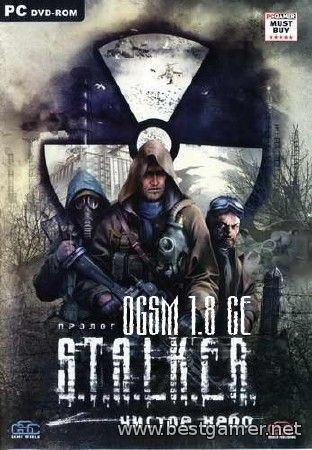 S.T.A.L.K.E.R.: Чистое небо - Old Good Stalker Mod CE 1.8 + Compilation Fixes (2012) PC | Mod