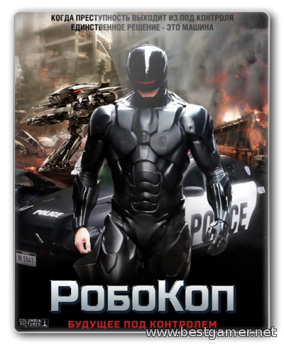 RoboCop(от R.G.Bestcinema) WEB-DLRip