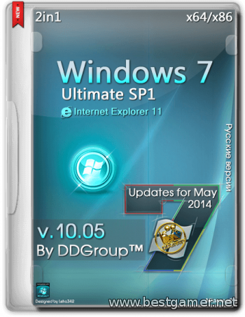 Windows 7 Ultimate SP1 2 in 1 Activated updates for May [v.10.05]  (x86/х64) [2014,Ru]