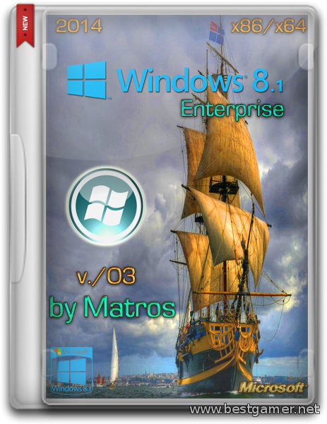 Windows 8.1 Enterprise by Matros v.03 (32bit+64bit) (15.05.2014) [Rus]