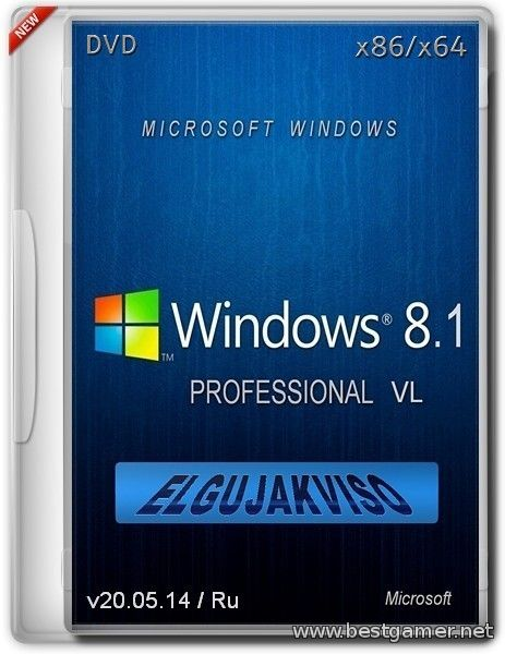 Windows 8.1 Pro Elgujakviso Edition v20.05.14
