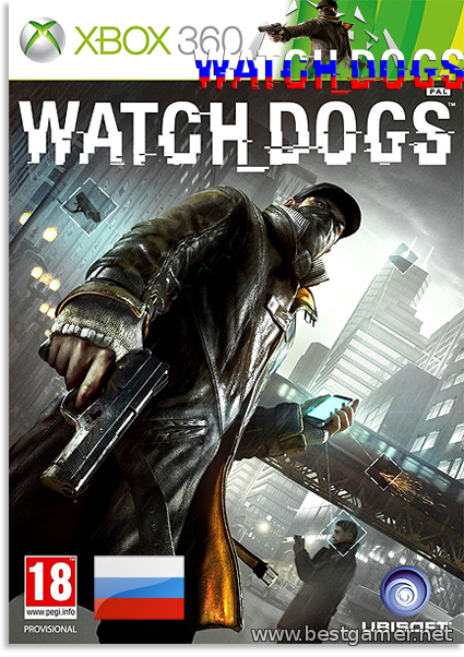 [XBOX360] Watch Dogs [PAL/RUSSOUND]