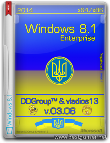 Windows 8.1 Enterprise With Update v.03.06 (32bit+64bit) (2014) [Ukr]