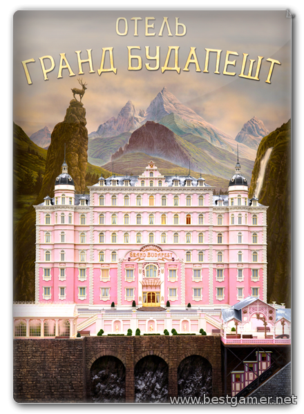 Отель «Гранд Будапешт» / The Grand Budapest Hotel(BDRip-AVC )
