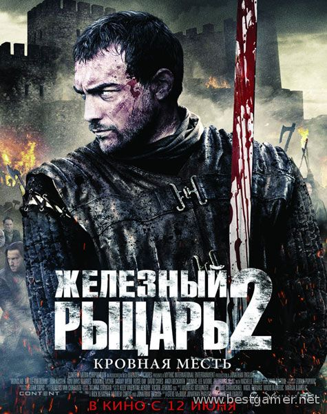 Железный рыцарь 2 / Ironclad: Battle for Blood(WEBRip )